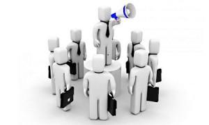управление организацией